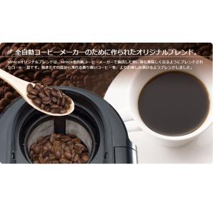 siroca シロカ オリジナルブレンド コーヒー豆 170g 焙煎 レギュラーコーヒー オリジナルブレンド豆 rcmdse 02