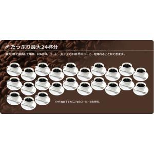 siroca シロカ オリジナルブレンド コーヒー豆 170g 焙煎 レギュラーコーヒー オリジナルブレンド豆 rcmdse 04