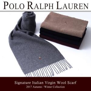 POLO RALPH LAUREN ポロ ラルフローレン シグネチャー イタリアン PC0001 ラルフ マフラー スカーフ 新作 2017年秋冬|rcmdse