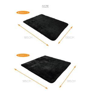 ふわふわラグマット 正方形185×185cm こたつ敷布団のかわりにも 北欧家具 ラグ インテリア モダン|rcmdse|03