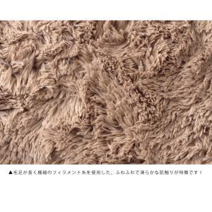ふわふわラグマット 正方形185×185cm こたつ敷布団のかわりにも 北欧家具 ラグ インテリア モダン|rcmdse|06