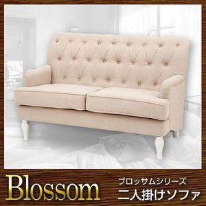 ソファ 2人掛けソファ Blossom ブロッサム|rcmdse