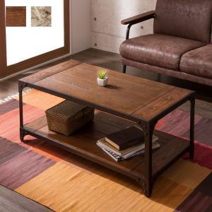 テーブル アイアン 幅100cm ローテーブル センターテーブル 収納付き ヴィンテージ リビング インダストリアル おしゃれ 代引不可|rcmdse