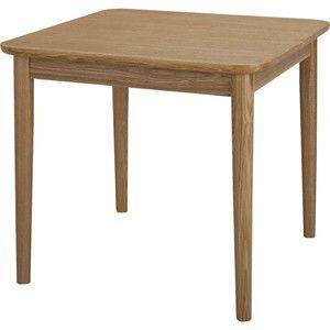 テーブル モタ ダイニングテーブル HOT-332NA|rcmdse