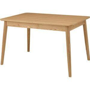 エクステンションダイニング テーブル HOT-511TNA|rcmdse