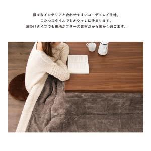 こたつ布団 正方形 コーデュロイ 190×190 cm 天板サイズ80×80 cm 以下 コタツ炬燵 暖房 ふとん おしゃれ ファブリック かけ布団 こたつ 単品 北欧 代引不可|rcmdse|08
