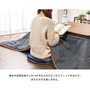 こたつ布団 正方形 ヒッコリーストライプ 190×190 cm 天板サイズ80×80 cm 以下 コタツ炬燵 暖房 ふとん おしゃれ かけ布団 こたつ 単品 北欧|rcmdse|11