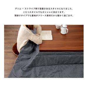 こたつ布団 正方形 ヒッコリーストライプ 190×190 cm 天板サイズ80×80 cm 以下 コタツ炬燵 暖房 ふとん おしゃれ かけ布団 こたつ 単品 北欧|rcmdse|04