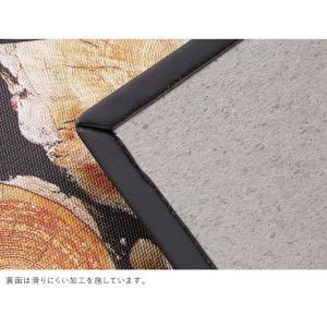デザイン ドアマット 玄関マット 73×43 ウッド柄 木目柄 波柄 リーフ柄 薄型 玄関マット かわいい おしゃれ 代引不可|rcmdse|12