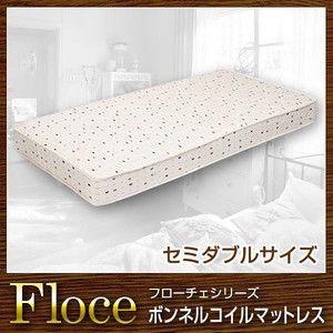 ベッド マットレス ボンネルコイルマットレス セミダブル Floce フローチェ|rcmdse