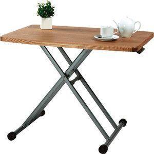 テーブル リフティングテーブル ナチュラル MIP-36NA|rcmdse