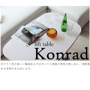 テーブル デスク コンラッド リフトテーブル MIP-53WH 代引不可|rcmdse
