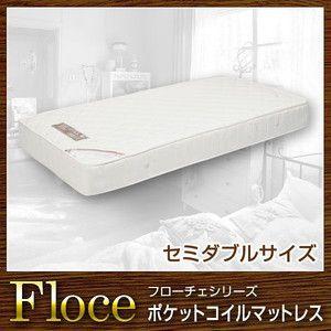 ベッド マットレス ポケットコイルマットレス セミダブル Floce フローチェ|rcmdse