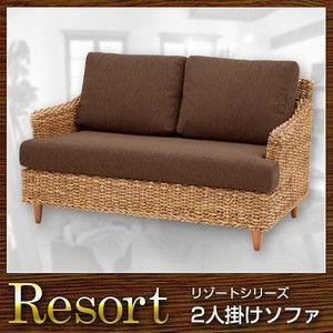 ソファ 2人掛けソファ Resort リゾート|rcmdse
