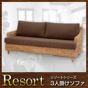 ソファ 3人掛けソファ Resort リゾート|rcmdse