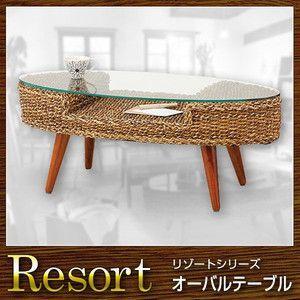 テーブル オーバルテーブル ガラステーブル 幅105 Resort リゾート|rcmdse