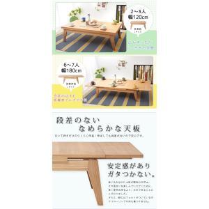 エクステンション リビングテーブル Palette パレット Sサイズ 80-130cm 3段階伸長式  代引不可|rcmdse|05
