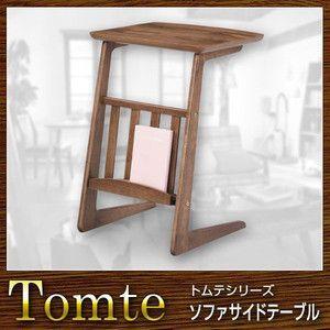 【商品詳細】 W40×D41×H54cm 天然木(ラバーウッド) 天然木化粧繊維板(ウォルナット) ...