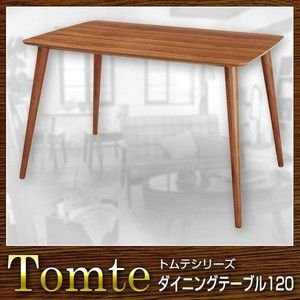 テーブル ダイニングテーブル 幅120 Tomte トムテ rcmdse