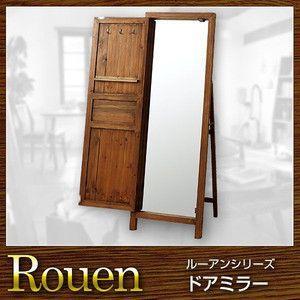 鏡 ミラー スタンドミラー 扉付き Rouen ルーアン|rcmdse