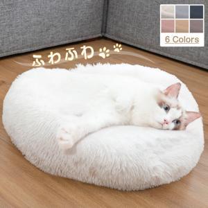 ペットベッド 猫 綿増量 ペットハウス ペットベッド 犬 ベッド 猫ベッド 洗える 滑り止め かわいい ふわふわ おしゃれ 暖かい|rcmdse