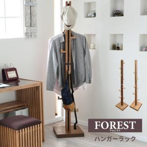 forest FOREST ハンガー ラック コートハンガー ポール 天然木 北欧 木製 シンプル 収納 おしゃれ オイル アンティーク 代引不可|rcmdse