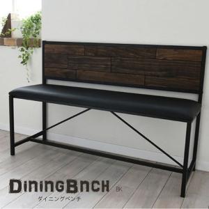 grant GRANT ダイニングベンチ 天然木 北欧 木製 椅子 イス チェアー シンプル スタッキング アイアン 代引不可|rcmdse