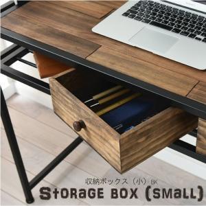 grant GRANT 収納ボックス 小 収納 木箱 アンティーク風 ウッドボックス ボックス 木製 木の箱 DIY 北欧 木製 代引不可|rcmdse