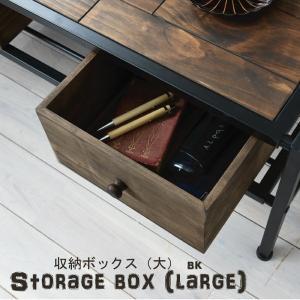 grant GRANT 収納ボックス 大 収納 木箱 アンティーク風 ウッドボックス ボックス 木製 木の箱 DIY 北欧 代引不可|rcmdse