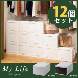 チェスト ケース ボックス 12個セット 収納ケース 収納ボックス 押入れ クローゼット ベッド下 寝室 リビング 洋服 代引不可|rcmdse