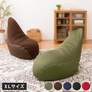 日本製 ビーズクッション XLサイズ パーソナルビーズソファ クッション ソファ 座椅子 ビーズ 一人掛け 国産|rcmdse