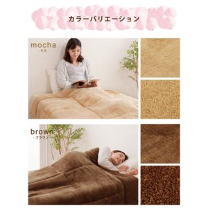 2枚合わせ毛布 中綿入り ダブル マイクロファイバー 毛布 布団|rcmdse|02