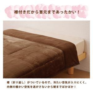 2枚合わせ毛布 中綿入り ダブル マイクロファイバー 毛布 布団|rcmdse|12