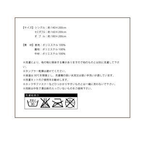 2枚合わせ毛布 中綿入り ダブル マイクロファイバー 毛布 布団|rcmdse|13