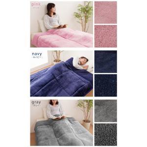 2枚合わせ毛布 中綿入り ダブル マイクロファイバー 毛布 布団|rcmdse|03