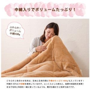 2枚合わせ毛布 中綿入り ダブル マイクロファイバー 毛布 布団|rcmdse|06