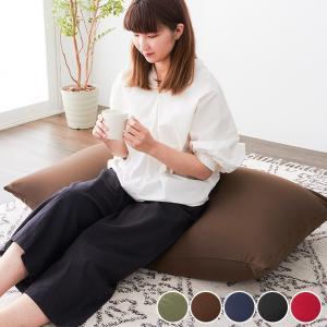 マルチビーズクッション 日本製 Mサイズ 68×120cm クッション マイクロビーズ ビーズクッション 洗える 大判サイズ 国産|rcmdse