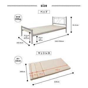 ベッド シングル のびのびベッド 専用マットレス セット 150cm~210cmまで長さが伸縮 シングルベッド マットレス セット のびのび 伸縮 長さ調整 代引不可|rcmdse|02