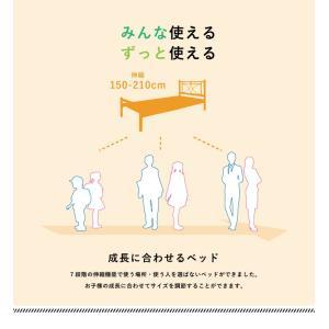 ベッド シングル のびのびベッド 専用マットレス セット 150cm~210cmまで長さが伸縮 シングルベッド マットレス セット のびのび 伸縮 長さ調整 代引不可|rcmdse|05