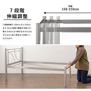 ベッド シングル のびのびベッド 専用マットレス セット 150cm~210cmまで長さが伸縮 シングルベッド マットレス セット のびのび 伸縮 長さ調整 代引不可|rcmdse|06