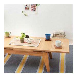 エクステンション リビングテーブル Palette パレット Lサイズ 120-180cm 3段階伸長式 代引不可|rcmdse