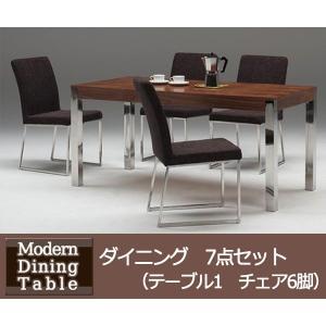 モダンデザイン ダイニング 7点セット(テーブル1*チェア6脚)(代引き不可)|rcmdse