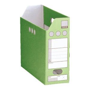 セキセイ ペーパーシスボックス A4 グリーン 1 枚 SBF-102C-80 文房具 オフィス 用品|rcmdse