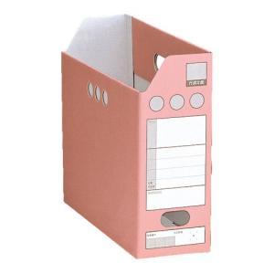 セキセイ ペーパーシスボックス A4 ピンク 1 枚 SBF-102C-20 文房具 オフィス 用品|rcmdse