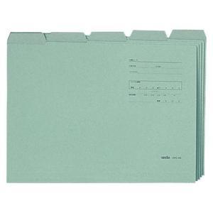 セキセイ 1/5カットカラーフォルダー グリーン 1 パック CFC-55-30 文房具 オフィス 用品|rcmdse