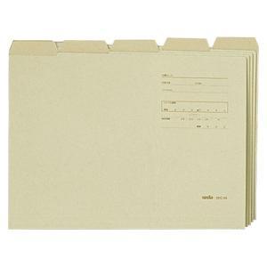 セキセイ 1/5カットカラーフォルダー イエロー 1 パック CFC-55-50 文房具 オフィス 用品|rcmdse