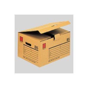 キングジム 保存ボックス 1 冊 4350 文房具 オフィス 用品|rcmdse
