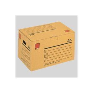 キングジム 保存ボックス 1 冊 4370 文房具 オフィス 用品|rcmdse