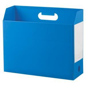 セキセイ アドワン ボックスファイル A4 ヨコ ブルー 1冊|rcmdse