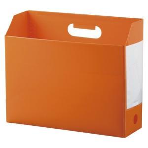 セキセイ アドワン ボックスファイル A4 ヨコ オレンジ 1冊|rcmdse